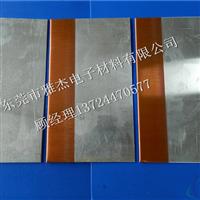 铜铝过渡板报价,闪光焊铜铝复合板型号
