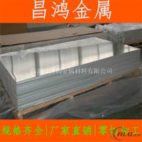 厂家直销3003西南铝板,1070氧化铝版