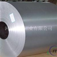 3系3003 保温铝板 铝板生产厂家那个好