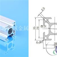 3535铝型材阳光房工厂防护围栏导轨铝型材