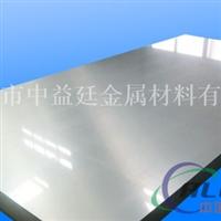 5754防锈铝板的热处理规范