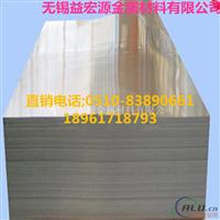 湛江5456中厚铝板一公斤价格切割加工