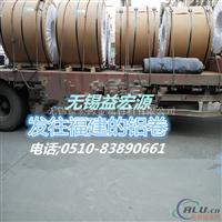 内江6082铝合金板销售厂家