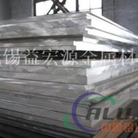 信阳超厚铝板合金铝板生产厂家