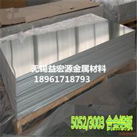 赣州 拉丝铝板一吨批发价格