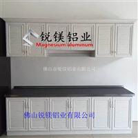 铝合金柜子铝合金橱柜全铝家居铝材