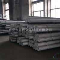 5a30铝合金带材产品优惠