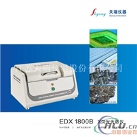 重金属及槽液杂质检测仪