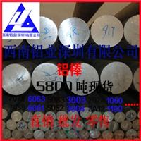 進口6061鋁棒5052鋁棒7075-t6鋁棒現貨批發