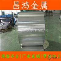 厂家直销5062冲压铝带,7005铝带