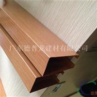 铝合金吊顶木纹热转印处理木纹铝方通