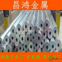 【昌鸿金属】厂家直销3003铝管,6063铝管