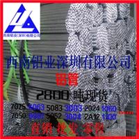 6061精<em>拉</em><em>铝</em>管7075薄壁铝管 毛细铝管小铝管