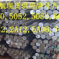 国产LD9铝合金棒 LD9高硬度铝棒