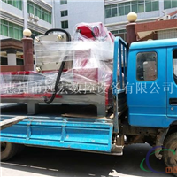 山东数控铝板切割机价供应13927345214