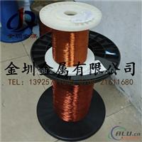0.12铜包铝 电镀铜包铝 铜包铝电线