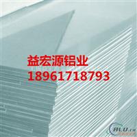 阳江5056铝合金板直销价格现货厂家