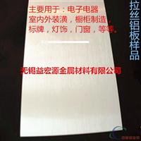 四川6351铝合金板厂家(直销价格)