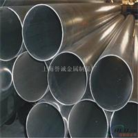 厂家直销铝管 6063铝板 常年库存