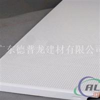 广东铝合金吊顶厂家 白色铝合金扣板吊顶