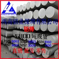 西南铝7075超硬铝棒 6082-t6挤压超硬铝圆棒