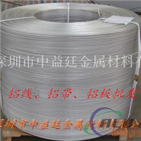 高硬度5356进口铝焊丝批发