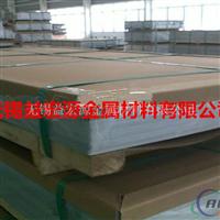 襄樊花纹铝板批发厂家一米价格