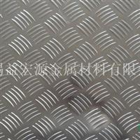 云浮6101花纹铝板 直销价格