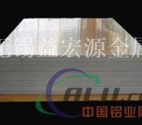 十堰0.6mm厚铝板价格直销厂家