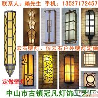 碧桂园万科房地产外墙壁灯价格