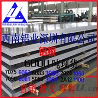 5052镜面铝板1060镜面铝板6061反光铝板直销