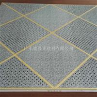 订造铝扣板厂家、金边铝扣板