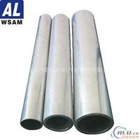 西南铝业 3003铝管 工业防锈铝合金管