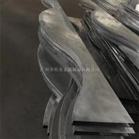 波浪形铝管天花 金属装饰建材