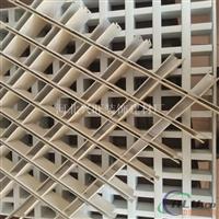 铝格栅厂 阻燃铝格栅型号价格