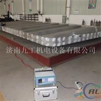 消除焊接应力机焊接应力消除机