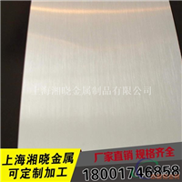 AlumecHT铝板硬度