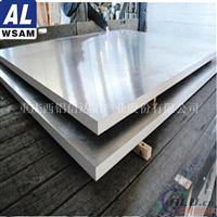 西南铝业 6063铝板 铝防洪墙专用铝板