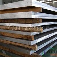 5083防腐蚀铝棒供应商