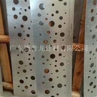 特殊铝扣板订制厂家、造型铝扣板