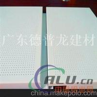 传祺4S店展厅微孔装饰板-金属银灰色外墙板