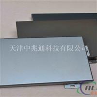 2.0mm厚氟碳漆铝单板厂家