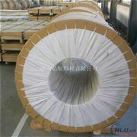 管道保温铝卷铝皮生产厂家
