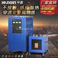 HCYP-65棒料感应加热设备规格齐全