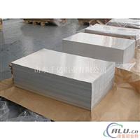 纯铝板的价格 山东铝板
