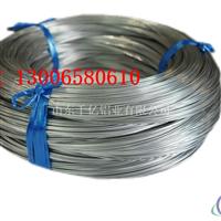直径3.0mm铝焊丝 铝丝 铝线