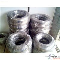 生产铝丝、铝线的厂家,规格齐全,铝丝价格?