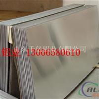 6061T6铝板中的T6指什么