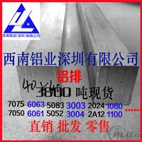 直销5052铝方棒7075铝条铝排ly12-6061铝排
