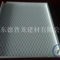 启辰4S店展厅白色冲孔装饰板-外墙闪银色
